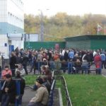 Tax office line in Moscow