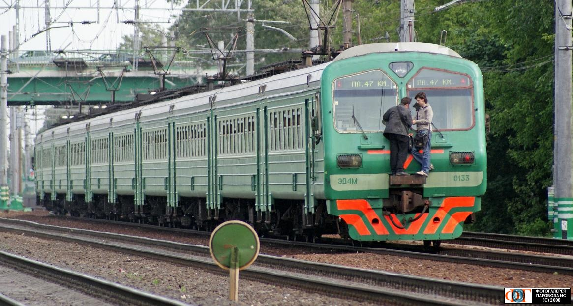 Russian Railwaus 106