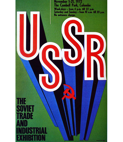 Soviet posters of 1970th