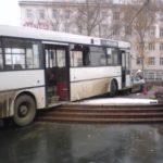 Tver city bus accident