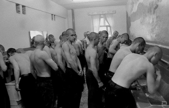 Russian youth prison view