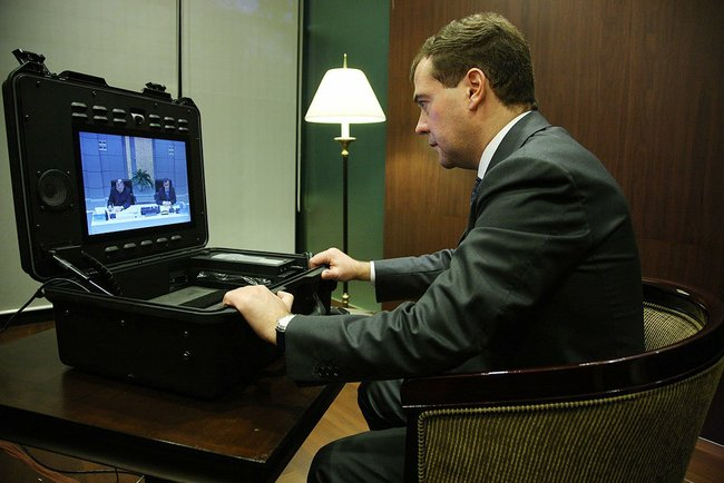 Russian president notebook photo