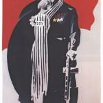 Soviet World War II propaganda part 2