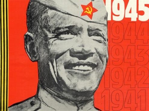 Soviet World War 2 poster