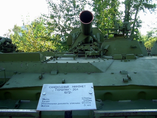 Soviet and Russian war machines - Moscow armed forces museum