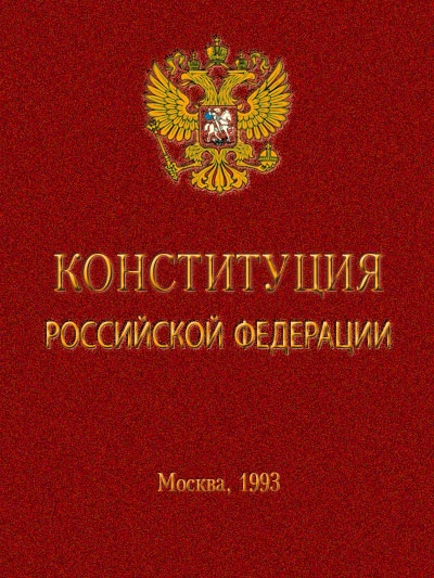 russia-constitution-day
