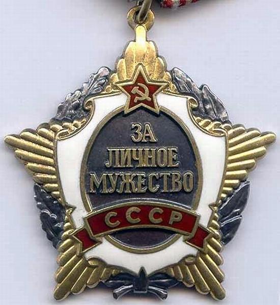 Soviet order