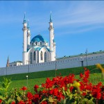 Kazan city page was updated