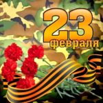 Russia is celebrating the day of native land defender