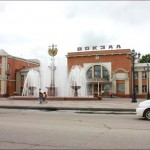 Birobidzhan city page was added