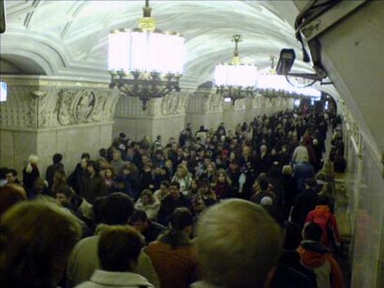 Moscow city metro scenery