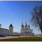 Tobolsk city beautiful Kremlin photos