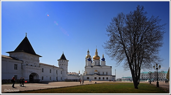 Tobolsk city of Russia Kremlin