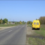 Orlovskaya oblast page was updated