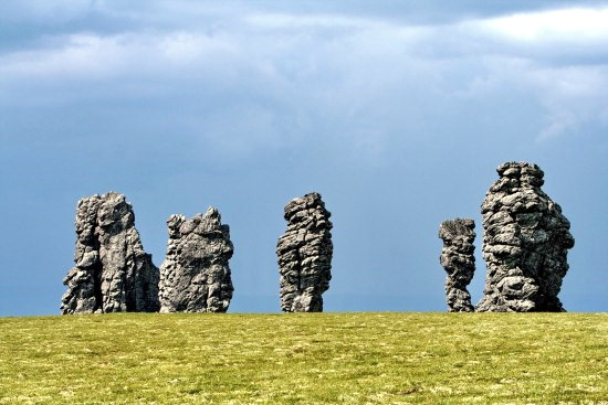 Komi Republic, Russia weathering pillars view