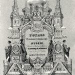 The views of Russia of the year of 1837