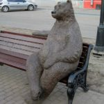 The bear on the street of Velikiy Novgorod city photo