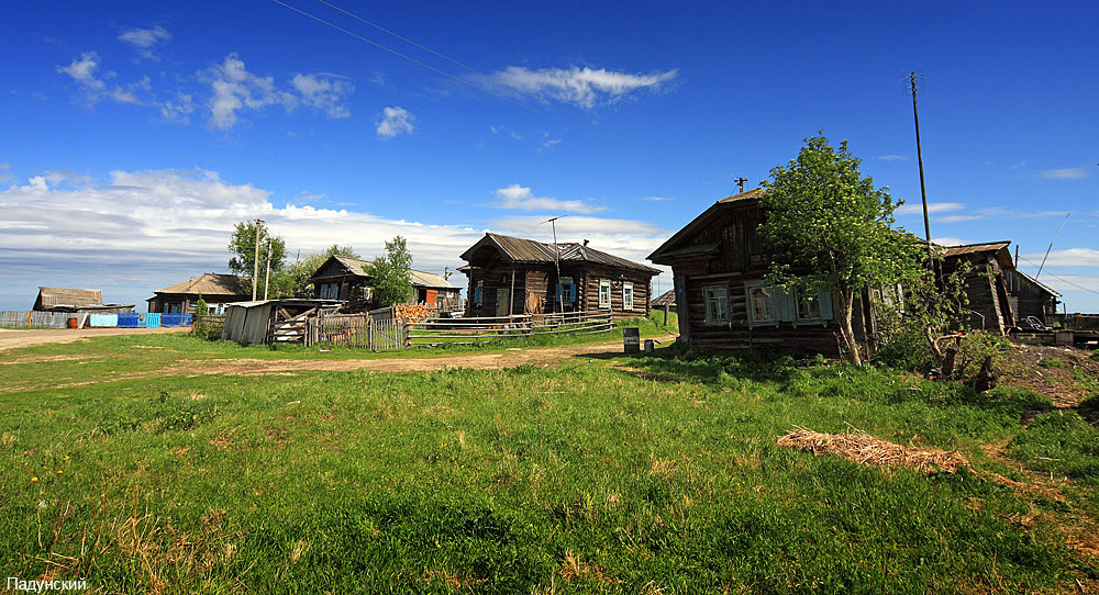 Village In Russian 47