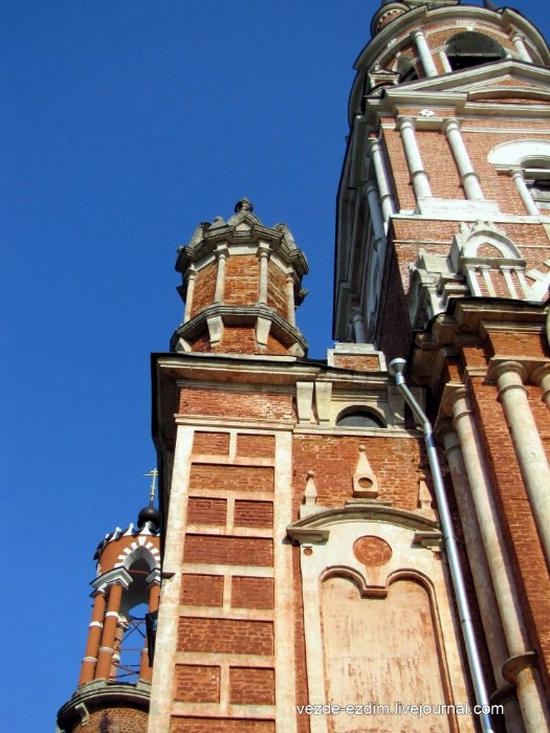 Mozhaisk city, Russia Nikolsky cathedral view