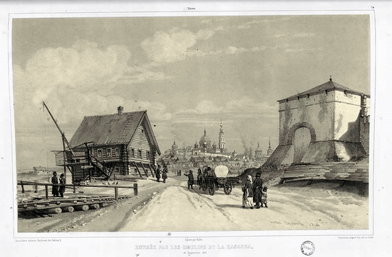 Russia, the year of 1837 view