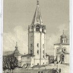 The views of Russia of the year of 1837 (part 4)
