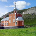 Voronezh oblast page was updated