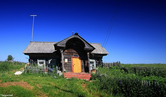 Russian village scenery