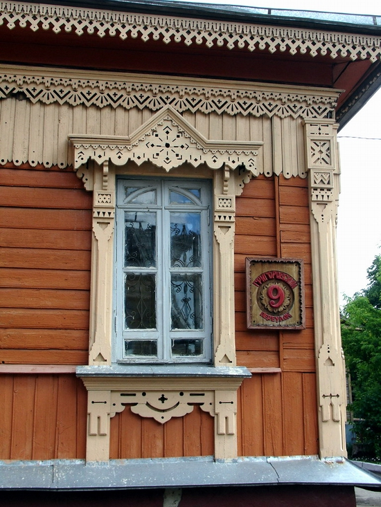 Kaluga city, Russia House of Masters view