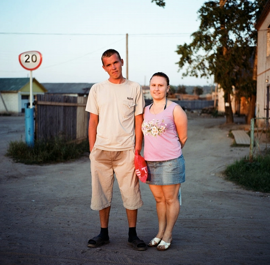 Russian country people
