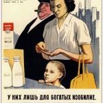 Socialism vs Capitalism propaganda posters