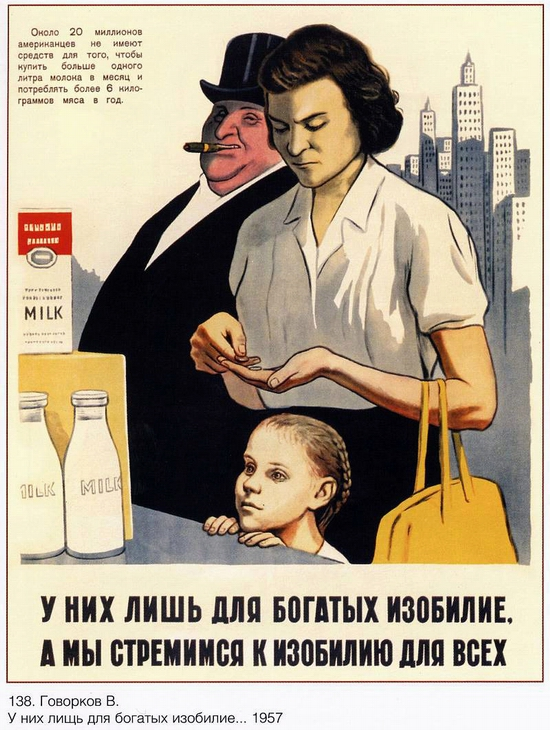propaganda in advertising