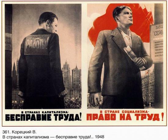 Socialism vs Capitalism propaganda poster