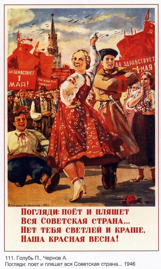 Socialism vs Capitalism propaganda posters · Russia travel blog