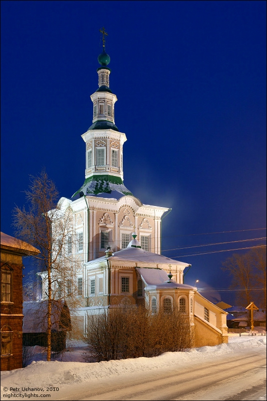 Totma town, Vologda, Russia view
