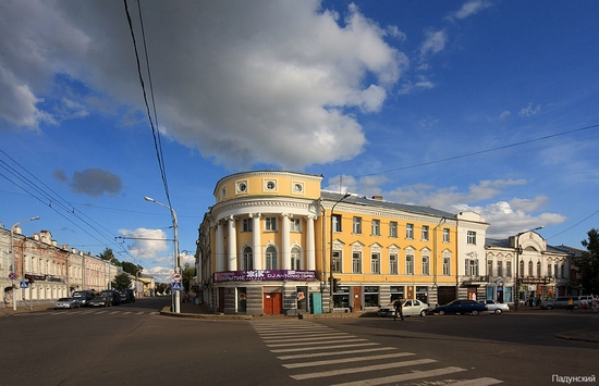 Kostroma city, Russia view