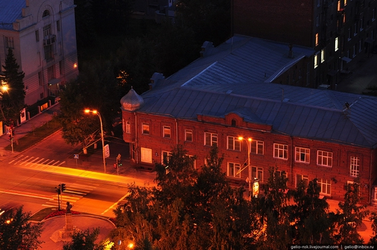 Novosibirsk city, Russia evening and night view
