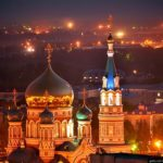 The views of Omsk city at night time