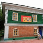 The museum of flat iron of Pereslavl-Zalessky town