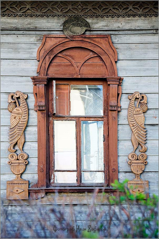Kostroma city, Russia windows frames view 31