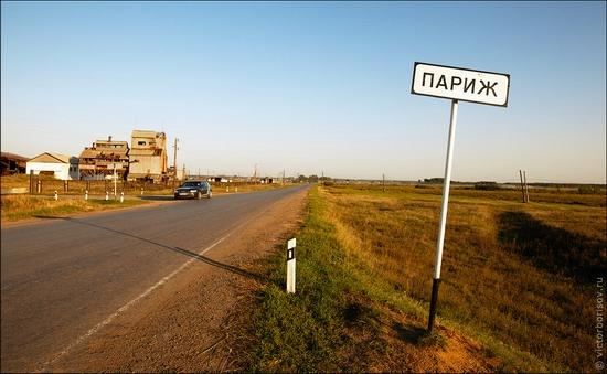 Russian village of Paris entrance sign