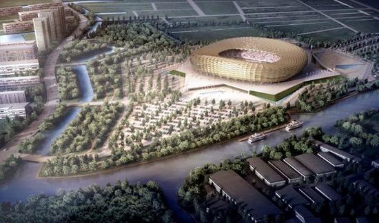 Russia World Cup 2018 Kaliningrad stadium