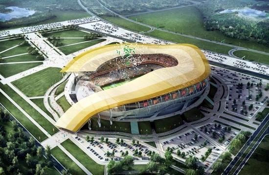 Russia World Cup 2018 Rostov-na-Donu stadium