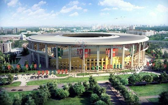 Russia World Cup 2018 Ekaterinburg stadium