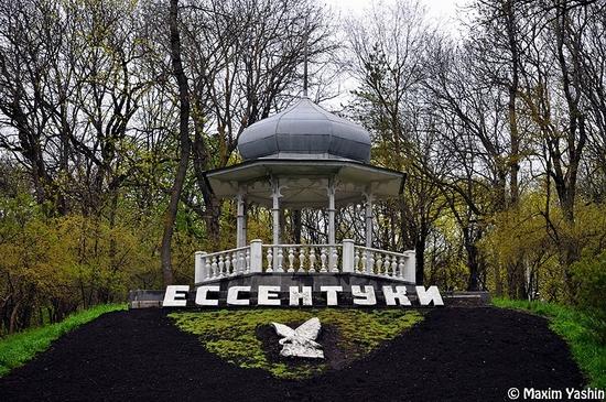 Yessentuki resort city, Russia view 27