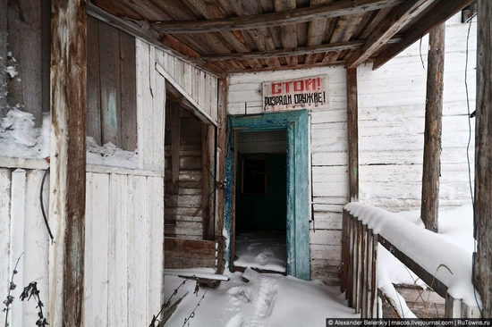 Abandoned colony for criminals, Russia view 18