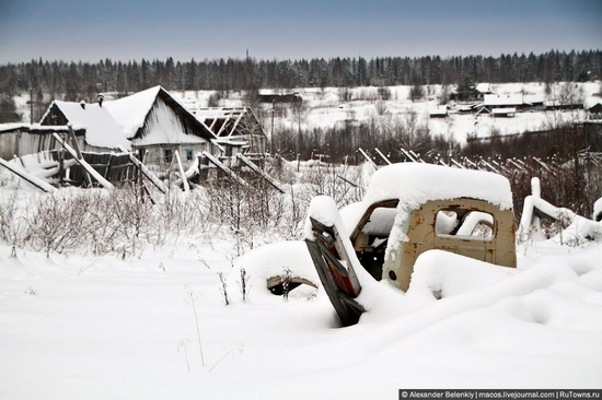 Abandoned colony for criminals, Russia view 4