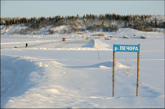 Russian North travel view 4