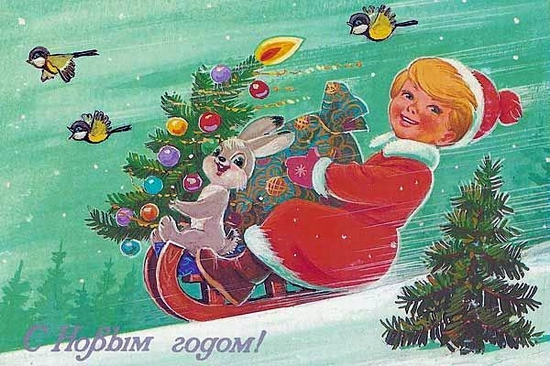 Soviet New Year card 13