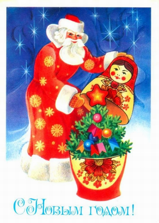 Soviet New Year card 14