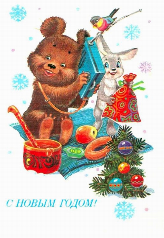 Soviet New Year card 21